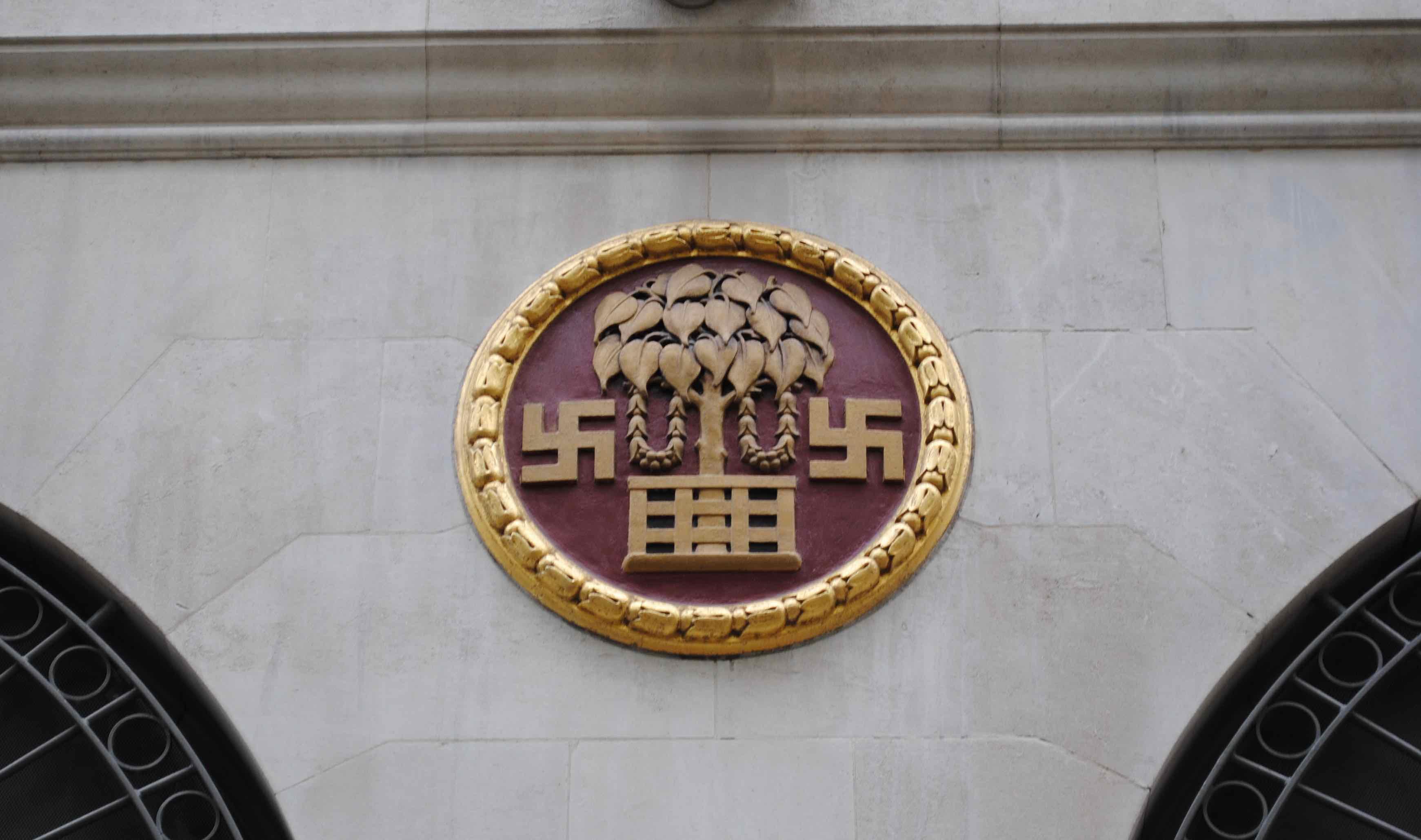 swastika India House